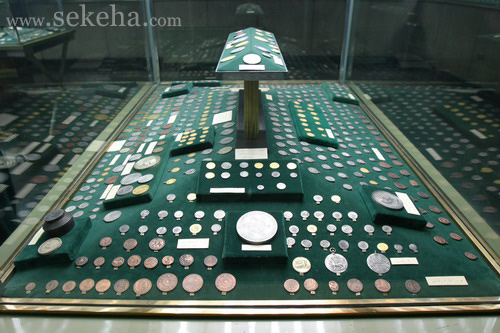 coin museum of bank sepah