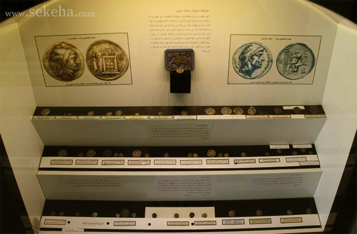 komesh stamps and coins museum