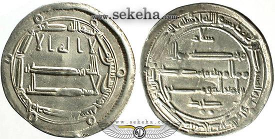 سکه هارون الرشید دوره عباسیان