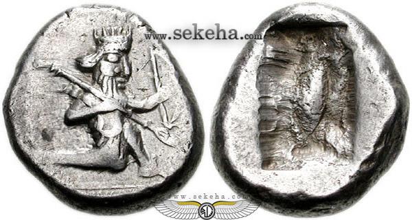 سکه سیگلوی از نخستین سکه های ضرب ایران بوده است که در زمان داریوش بزرگ و سایر پایشاهان هخامنشی رواج داشته است