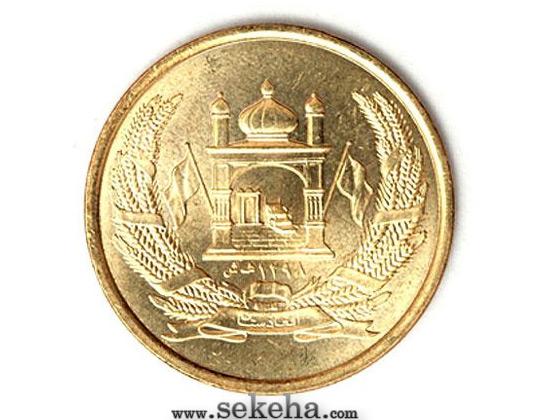 سکه های رایج بعضی کشورهای جهان