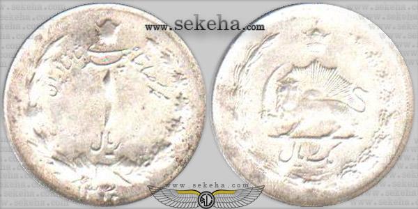 قیمت سکه یک پهلوی