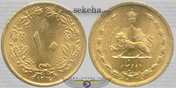 قیمت روز سکه پنج پهلوی