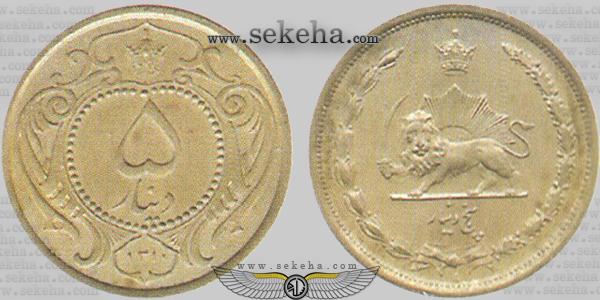 قیمت سکه دینار عراق