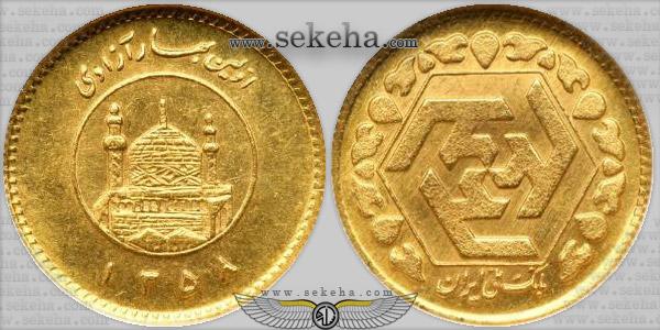 ربع سکه غیر بانکی