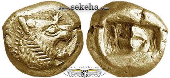 نخستین سکه جهان از جنس آلکتروم (طلا و نقره) در کشور لیدی ضرب شد