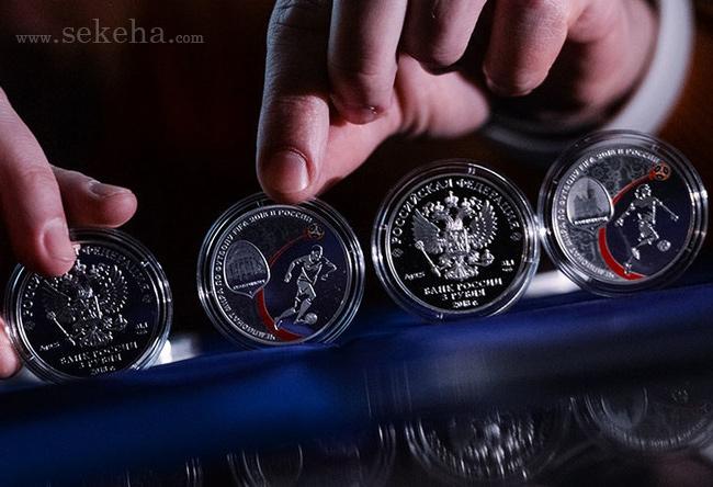 سکه جام جهانی - FIFA World Cup Coin