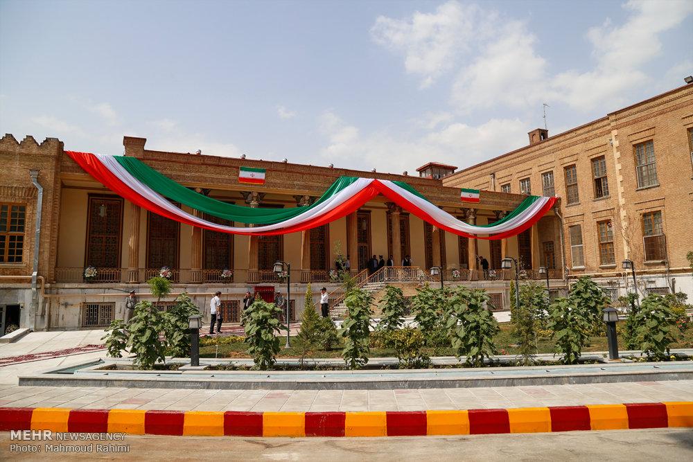 ساختمان موزه بانک ملی ایران