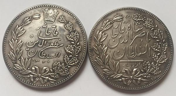 هشدار ؛ سکه های تقلبی جدید + تصاویر