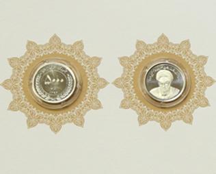 سکه 500 تومان جدید ، سکه پانصد تومان جدید، سکه 5000 ریال جدید