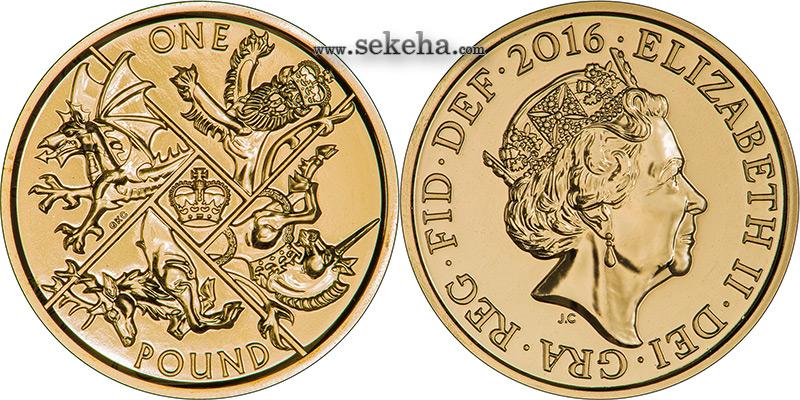 سکه های یک پوندی تا 8 روز دیگر معتبر هستند / دلیل جمع آوری