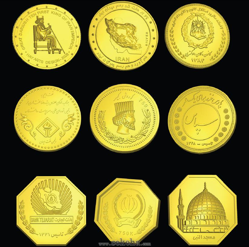 تولید و ضرب سکه و مدال تبلیغاتی