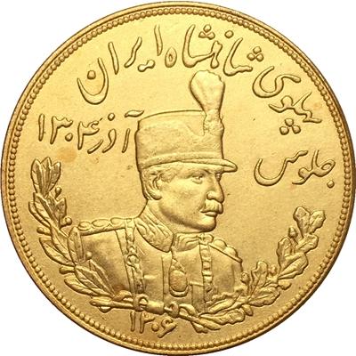 سکه تقلبی جدید