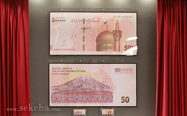 new iran Cheque
