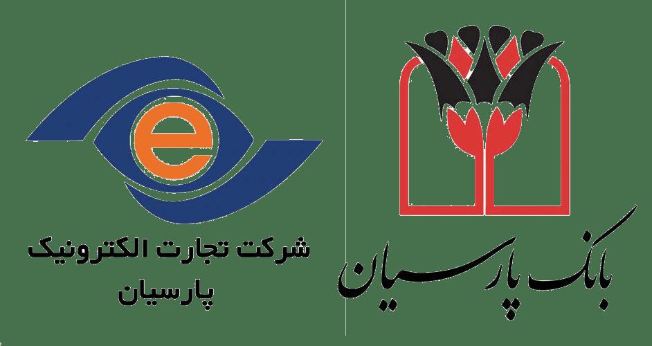 امکان پرداخت آنلاین بانک پارسیان