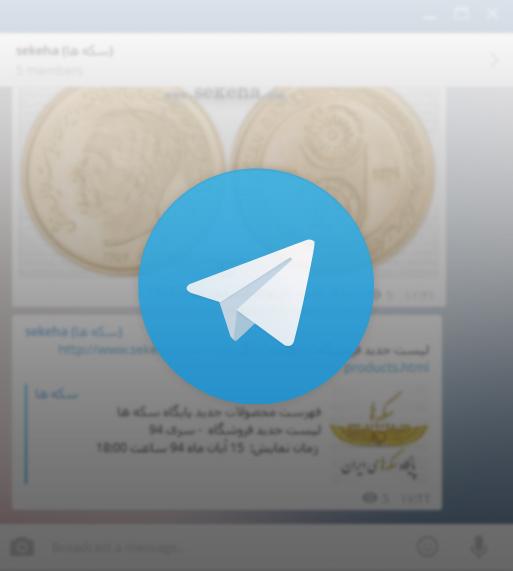 کانال+تلگرام+خرید+خوب