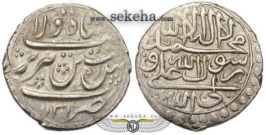 سکه سلطان حسین صفوی