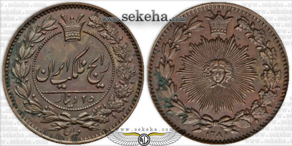 سکه نمونه