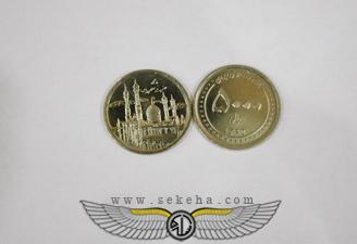 سکه یادبود بارگاه حضرت فاطمه معصومه رونمایی شد
