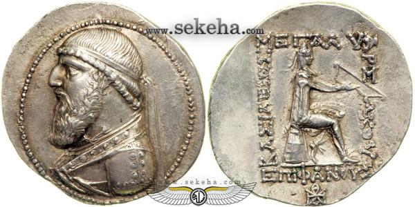 سکه دوره اشکانیان