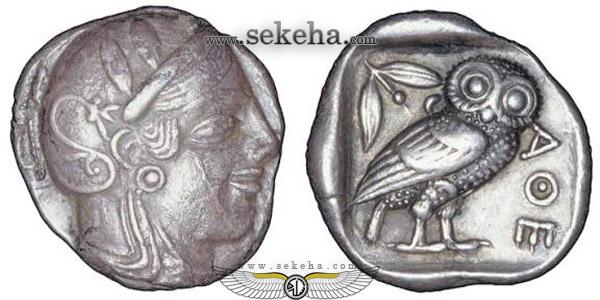 روى سکه آتن تصویر آتنا آلهه یونانی است