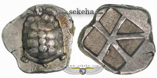 سکه لاک پشت که مظهر آرتمیس دختر ژوپیتر بوده است