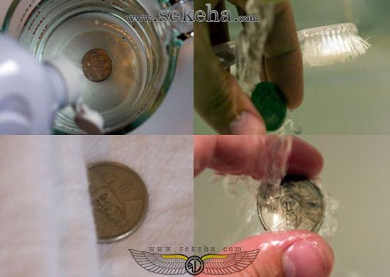 تمیز کردن سکه