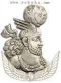 تصویر بهرام دوم ساسانی