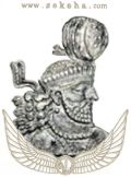 تصویر بهرام سوم ساسانی
