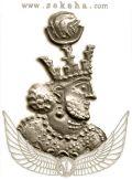 تصویر یزدگرد دوم ساسانی