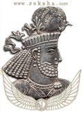 تصویر نرسی شاه ساسانی