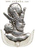 تصویر شاپور دوم ساسانی